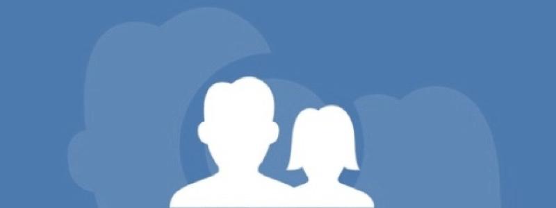 Как скрыть друзей и профиль в ВК с компьютера и телефона
